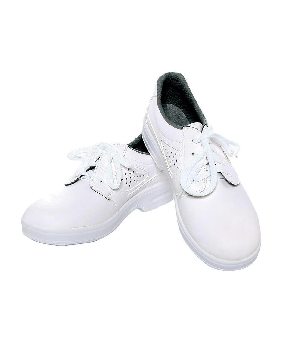 magasin en ligne 5592e 37307 chaussure de cuisine pa cher,chaussure de securite de ...
